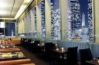 Takami Sushi & Robata Restaurant