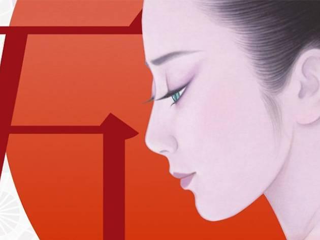 V Bienal Art Maison Japón