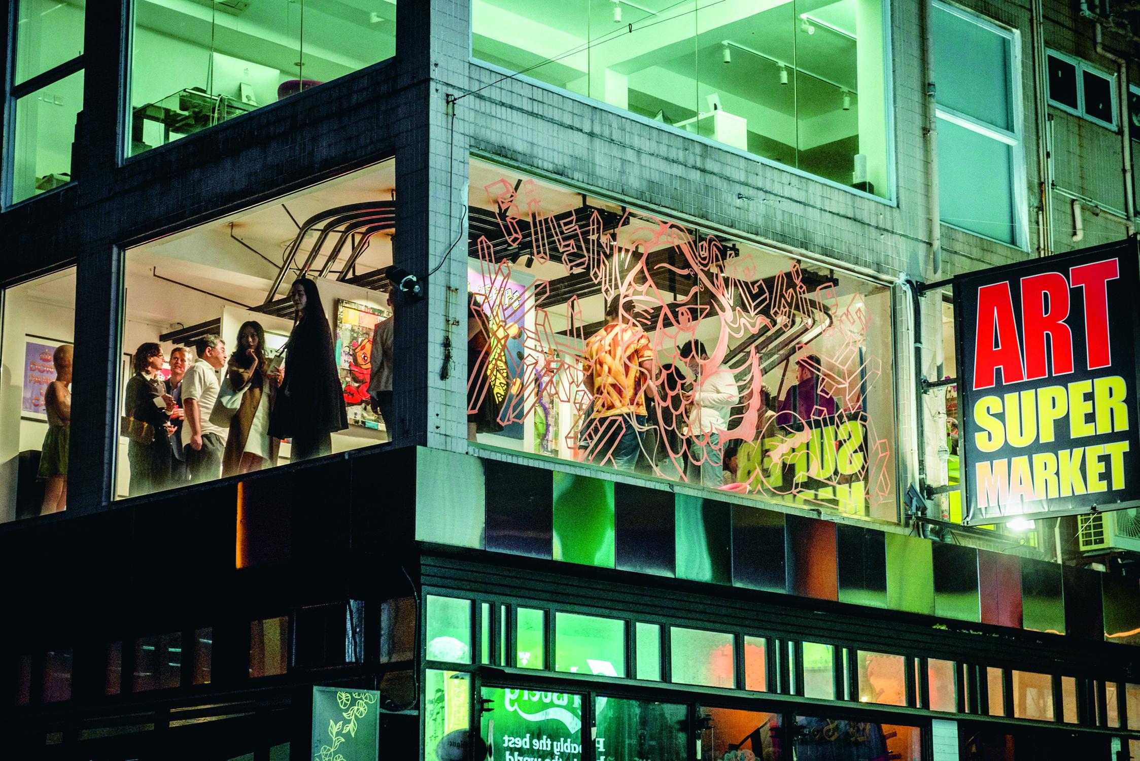Art Supermarket exterior