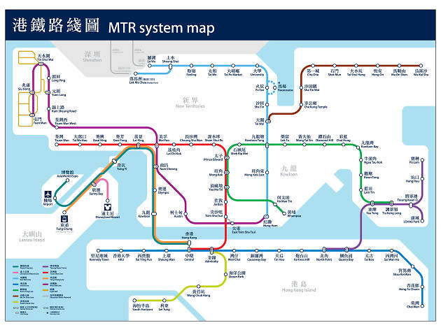 Mtr Map Hong Kong 3 maps showing the possible future of the Hong Kong MTR