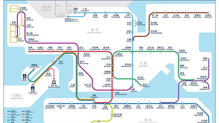 Hong Kong MTR system