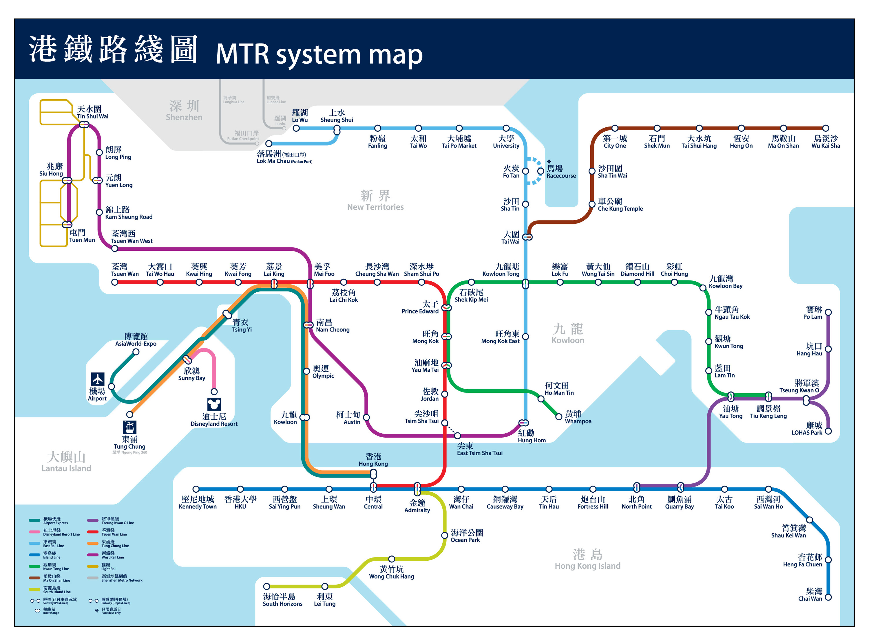 Hong Kong MTR map Mtr Map on sheung wan, metro de santiago map, tibet and surrounding area map, shenzhen metro, light rail, seoul metropolitan subway, mtu map, dubai metro, montreal metro, delhi mass rapid transit system, airport express, rapid transit, moscow metro, island line, tianjin metro, hung hom, port of shanghai map, septa map, hung hom station map, mus map, chongqing rail transit map, changsha metro map, massachusetts bay transportation authority map, west rail line map, calgary transit map, mc map, penn's landing map, tokyo subway, beijing subway, state railway of thailand map, mta map, shanghai metro, san francisco muni map, hong kong tramways, hk map, tokyo metro, rio de janeiro metro map, guangzhou metro, barents sea map,
