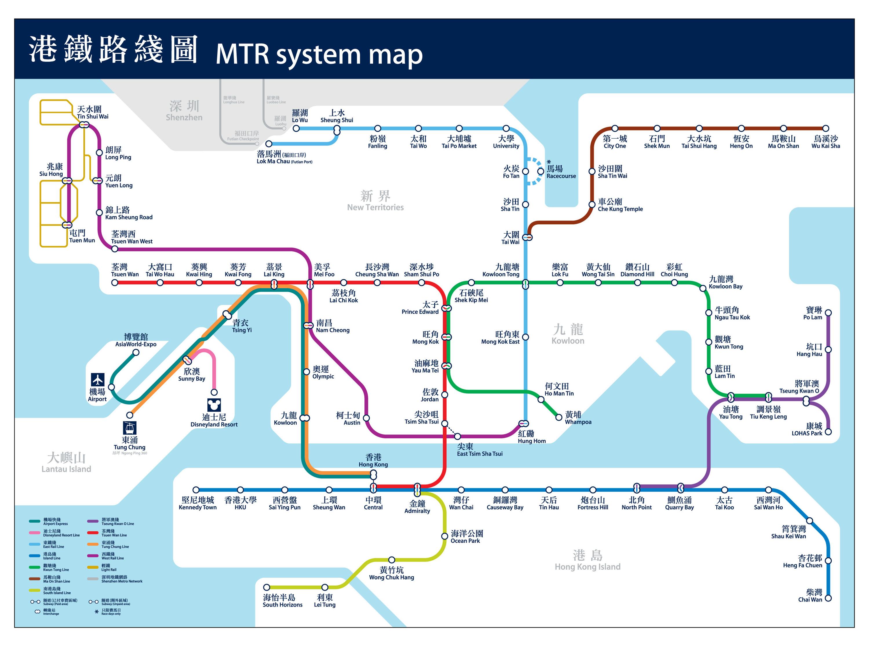 Hong Kong Subway Map Download.Hong Kong Mtr Map