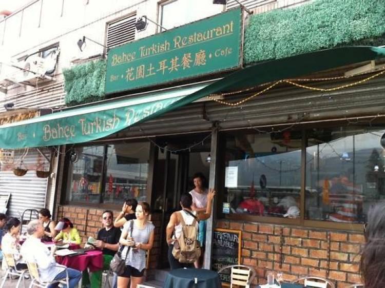 Eat at Bahce Turkish