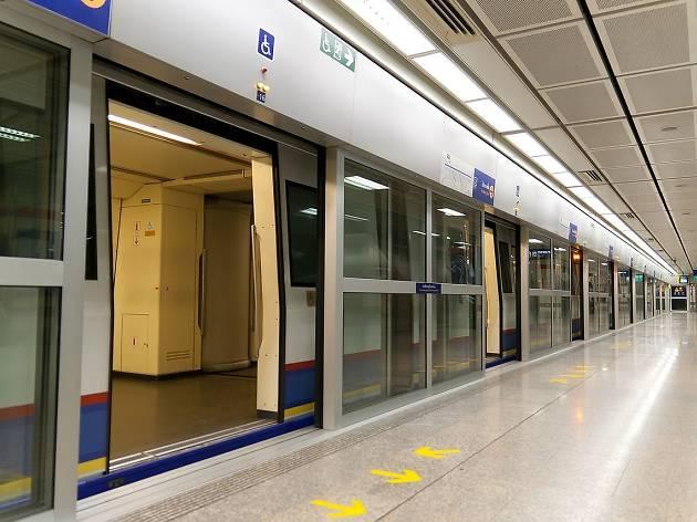 รถไฟฟ้า MRT