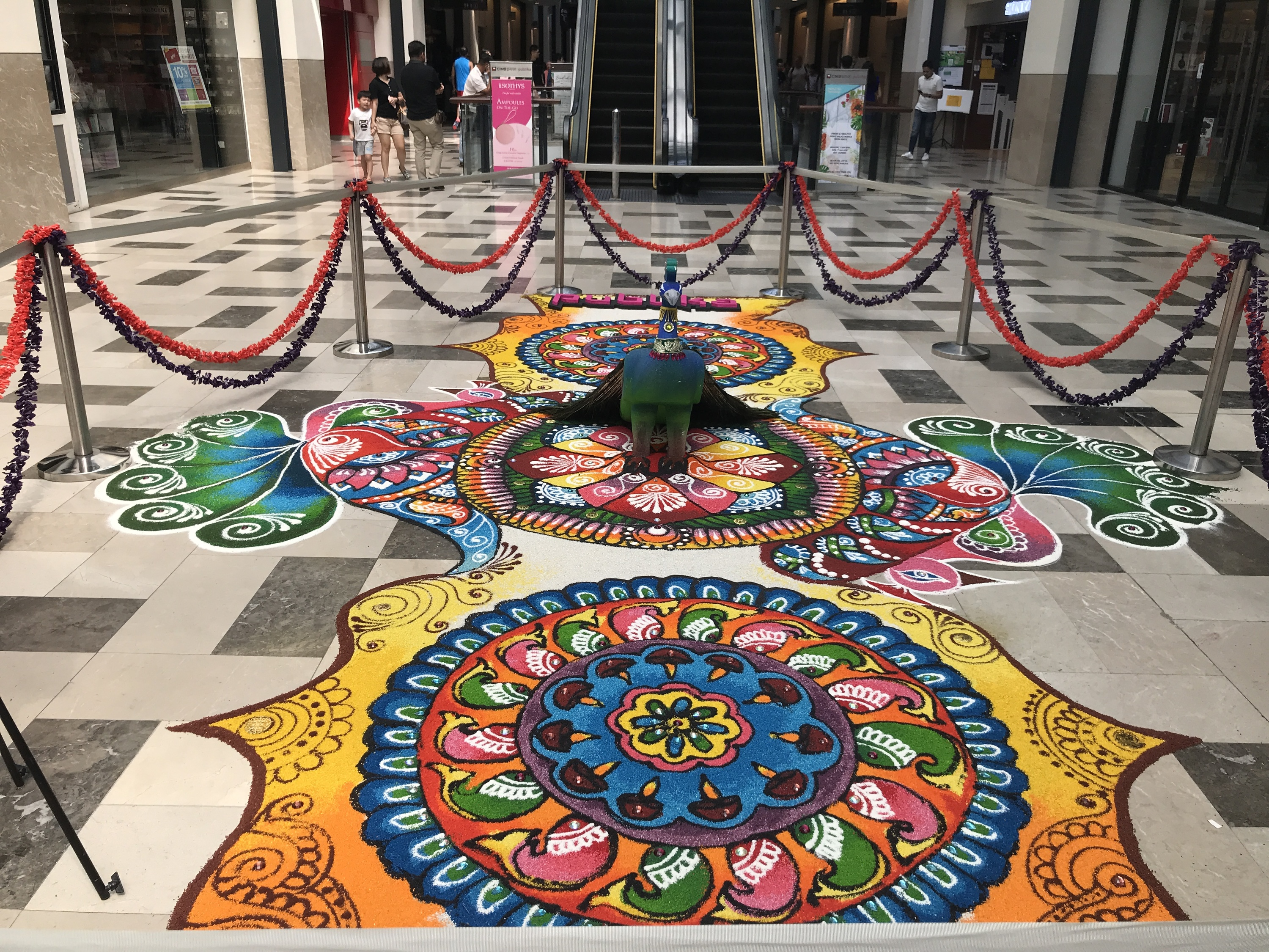 Kolam at Publika