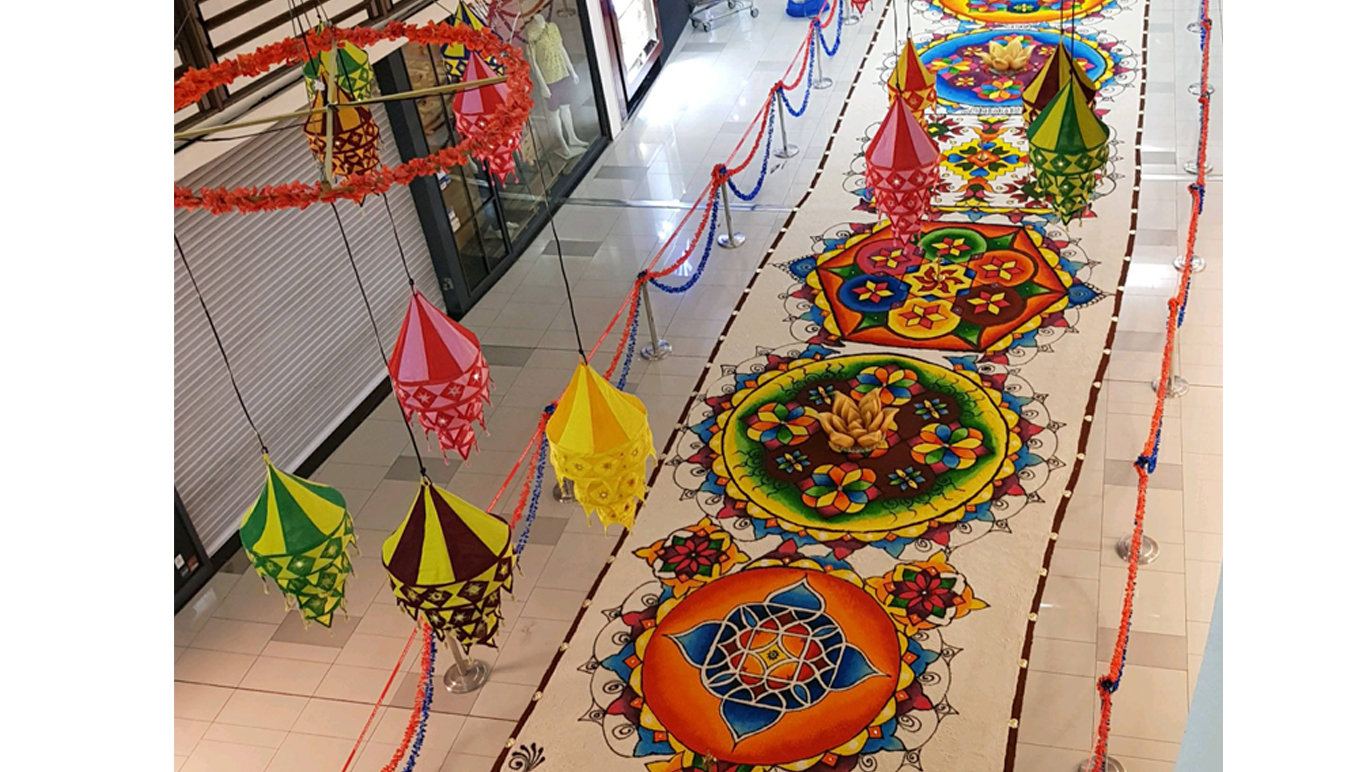 Kolam at Paradigm Mall