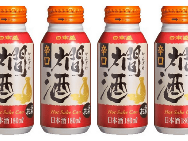 Hot sake can - composite
