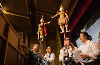 Hoon Luang, Royal Funeral Entertainment