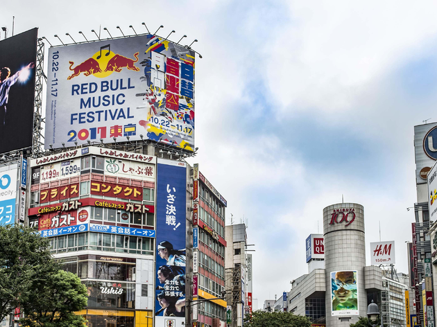 Red Bull Music Festival | Time Out Tokyo