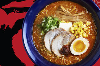 Ramen Zamurai - Park Slope (CLOSED)