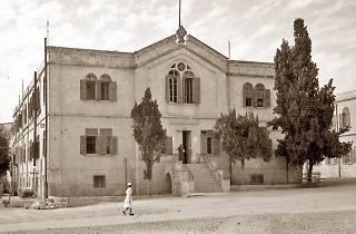 Open House Jerusalem 2017