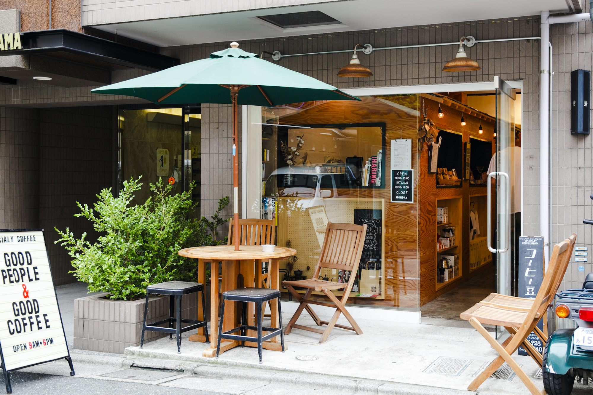 Good People & Good Coffee | Time Out Tokyo