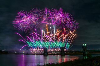 Chofu Autumn Fireworks | Time Out Tokyo