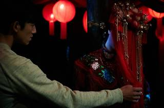 The Bride, Golden Village Horror Film Festival