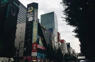 Don Quijote Akihabara