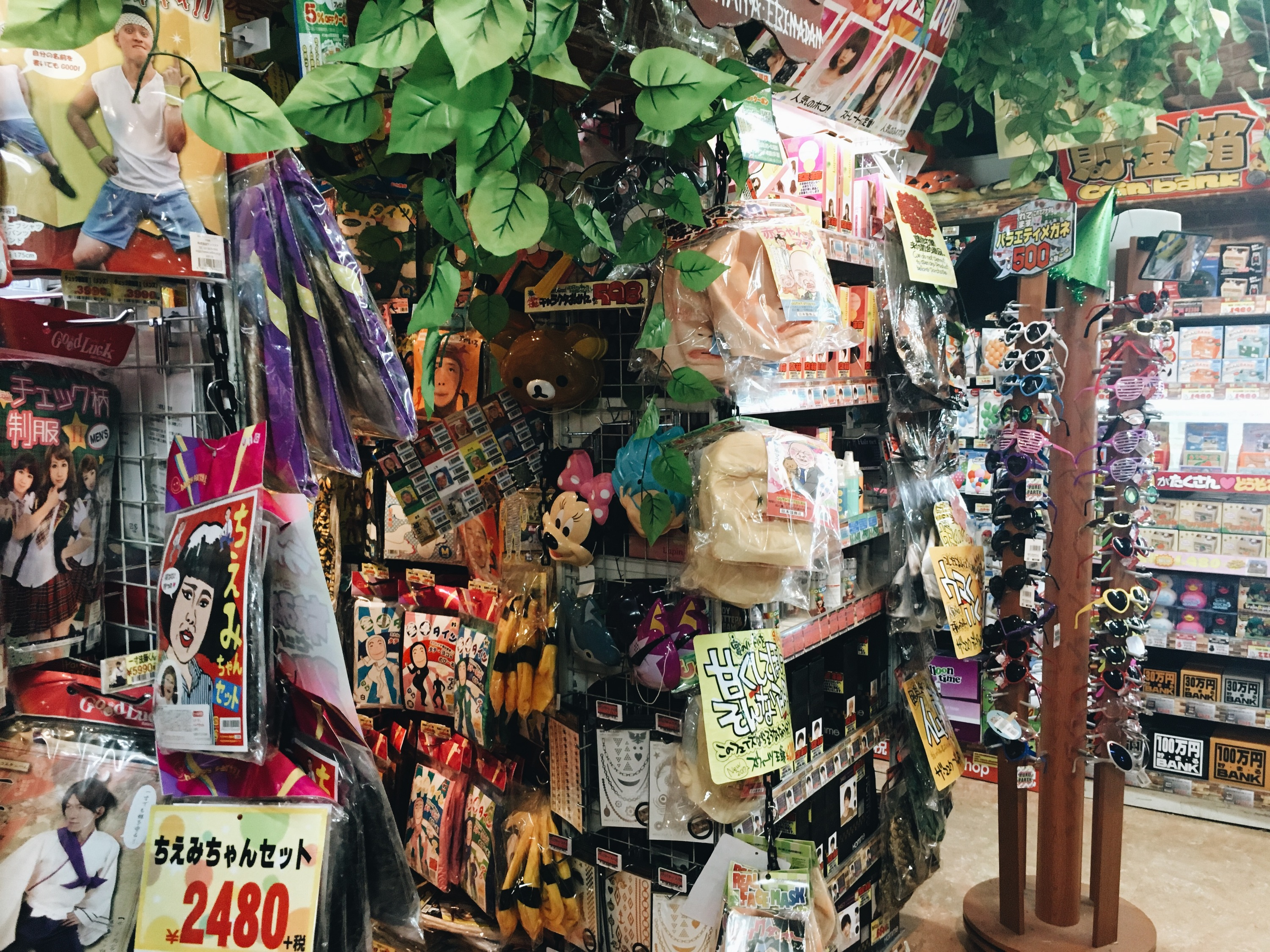 The Best Halloween Costume Shops In Tokyo Time Out Tokyo