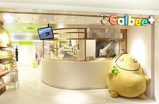 Okashi Land Calbee