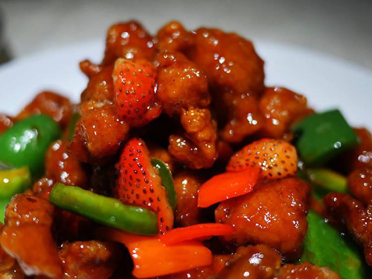 Pang's Kitchen
