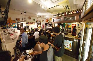 Beer Stand Hiranoya