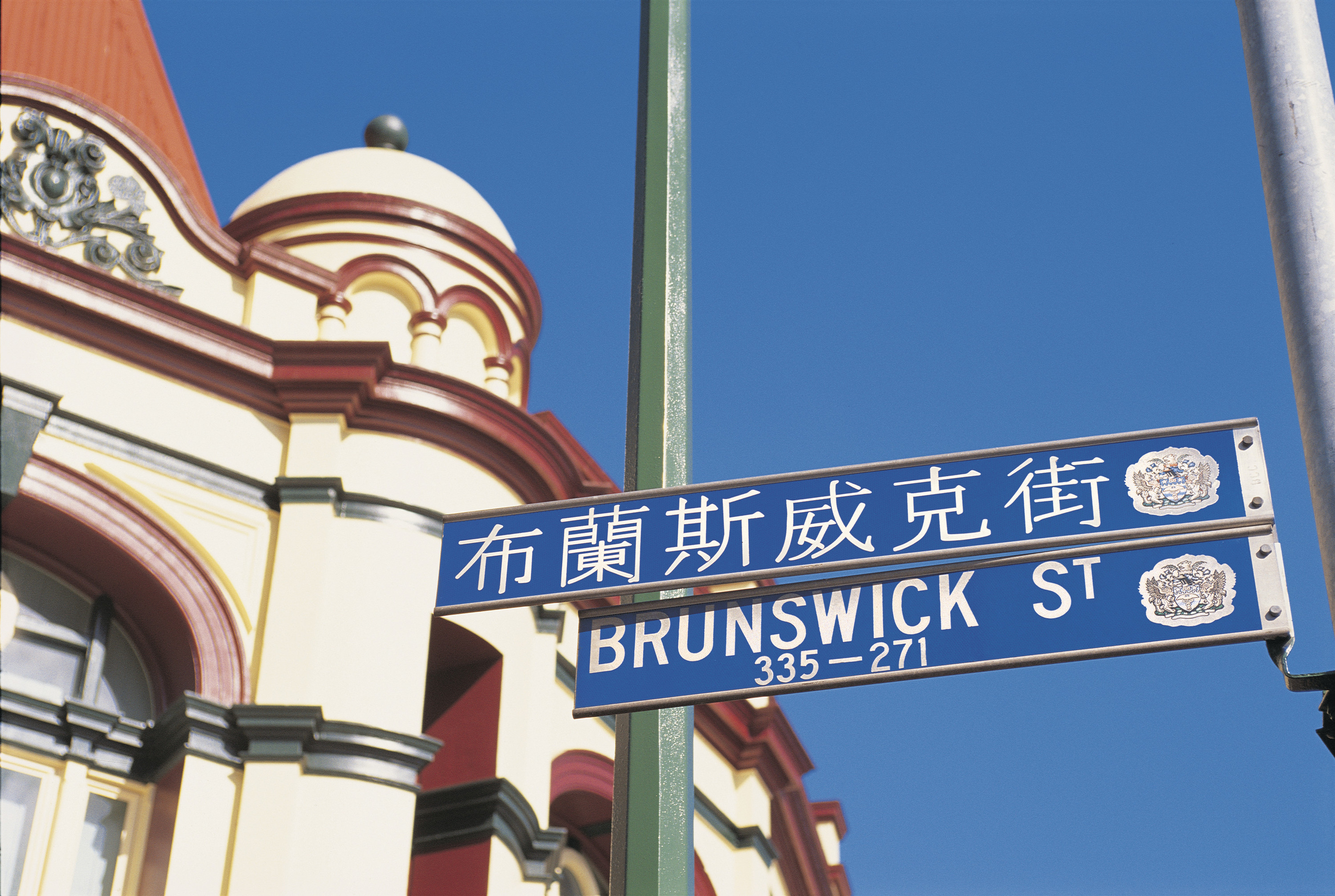 Fortitude Valley streetsigns
