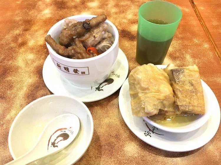 Sun Ming Fat Restaurant