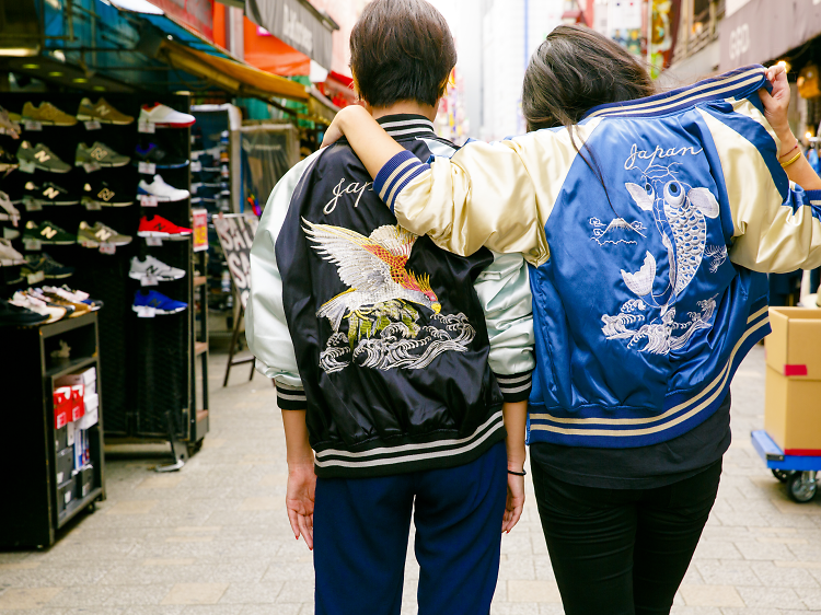 Souvenir jacket: a brief history and where to shop for sukajan in Tokyo
