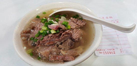 群記清湯腩 Kwan Kee Clear Soup Beef Brisket