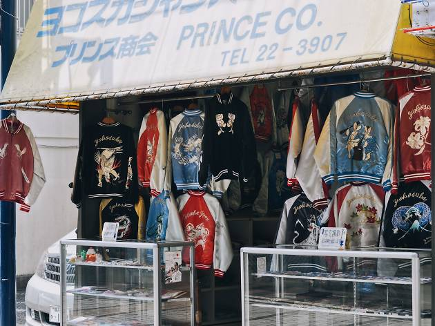 Prince Shokai | Time Out Tokyo