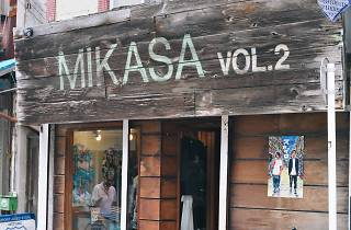 Mikasa vol. 2 | Time Out Tokyo