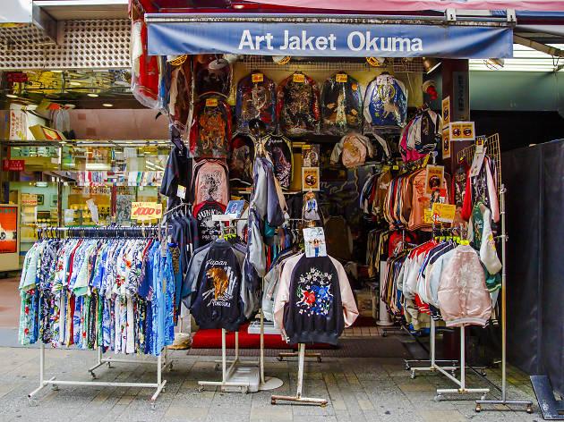 Okuma Shokai | Time Out Tokyo
