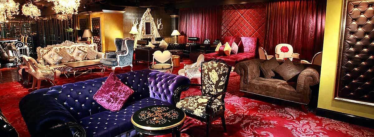 dada lounge