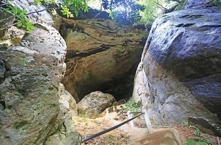 The Ravana Cave