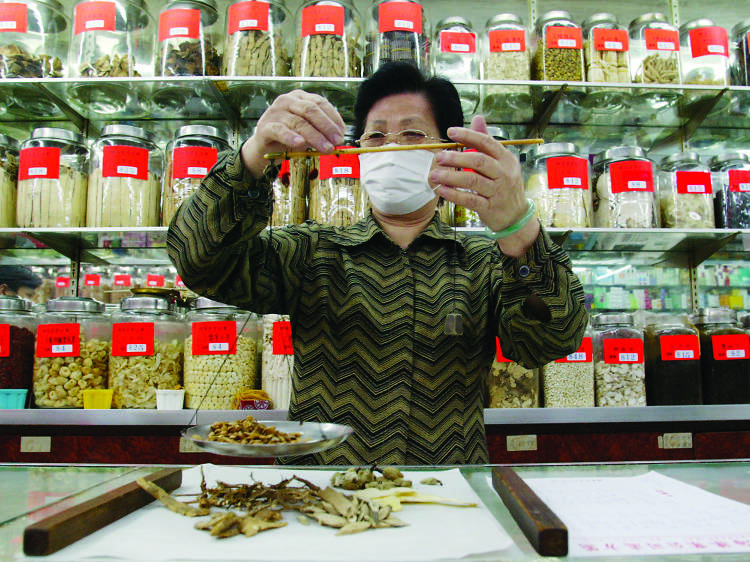 A Chinese medicine dealer continues trade