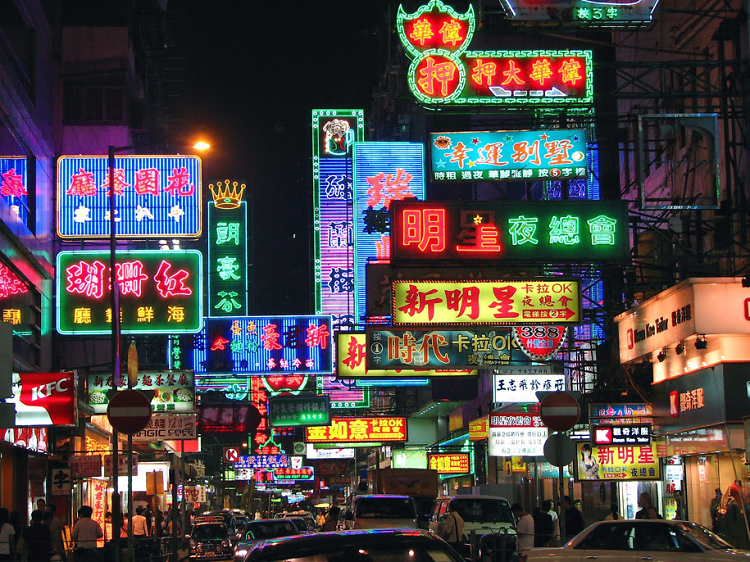 Look at neon signs