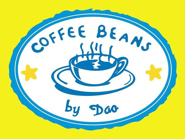 Coffee Bean by Dao logo