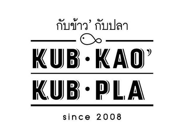 Kub Kao Kub Pla logo