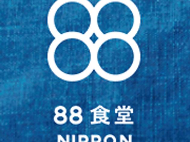 88ShokudoNippon logo