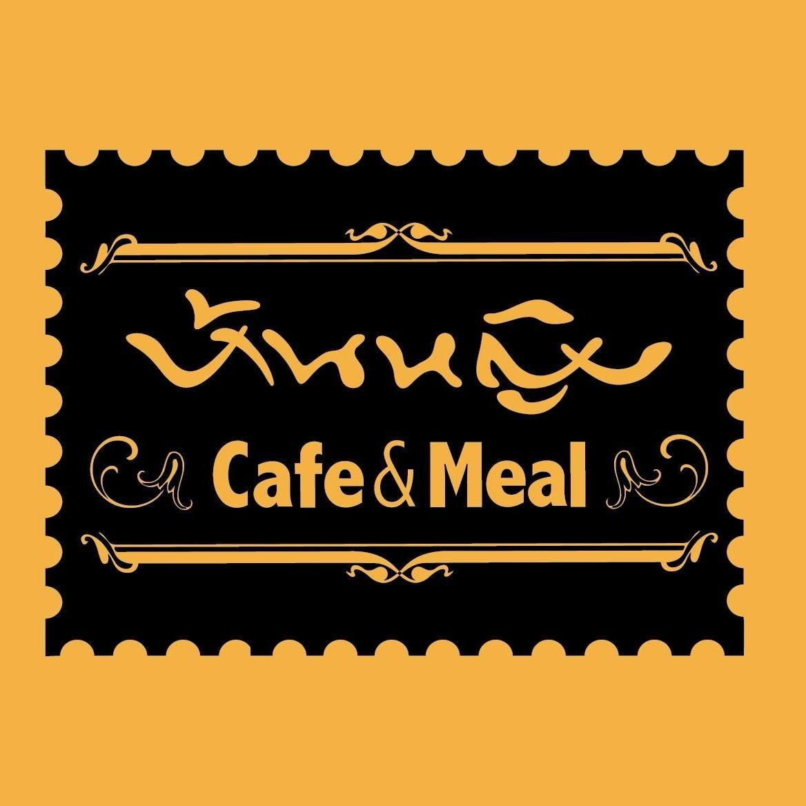 Baanying Cafe & Meal logo