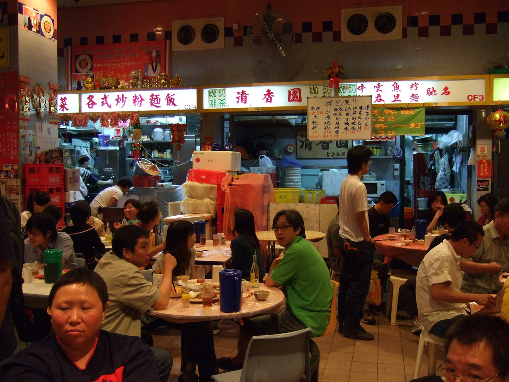 Wong Nai Chung Cooked Food Centre