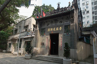 Lo Pan Temple