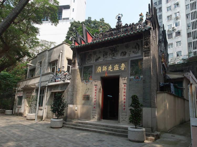 Lo Pan Temple