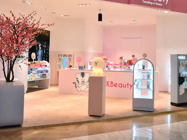 K-Beauty (Foto: Cortesía K-Beauty)