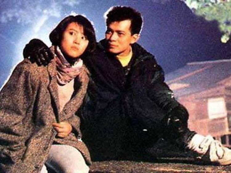 《義不容情》(1989年)