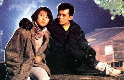 《義不容情》(1989)