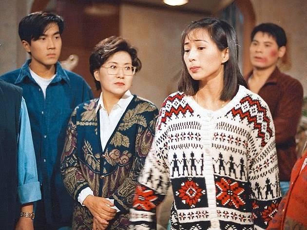 《真情》(1995)