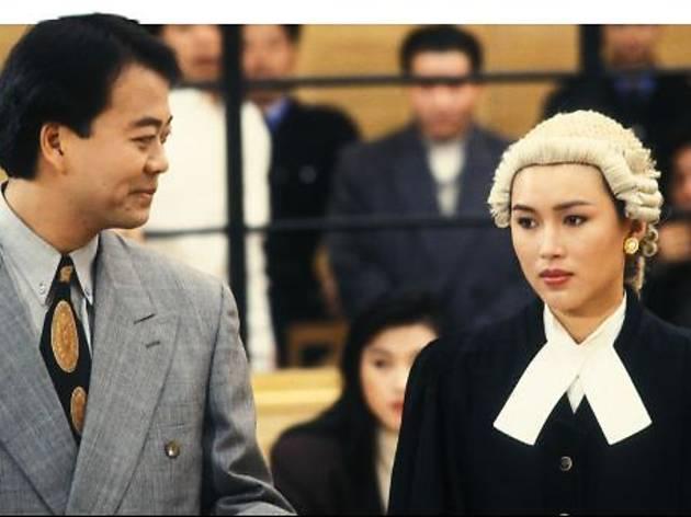 《壹號皇庭》(1992)