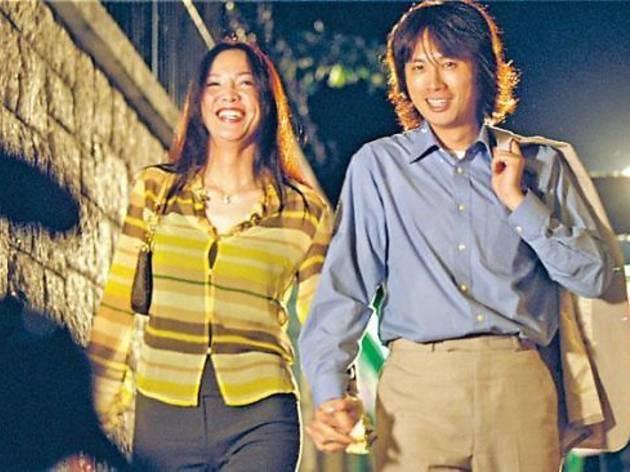 《男親女愛》(2000)