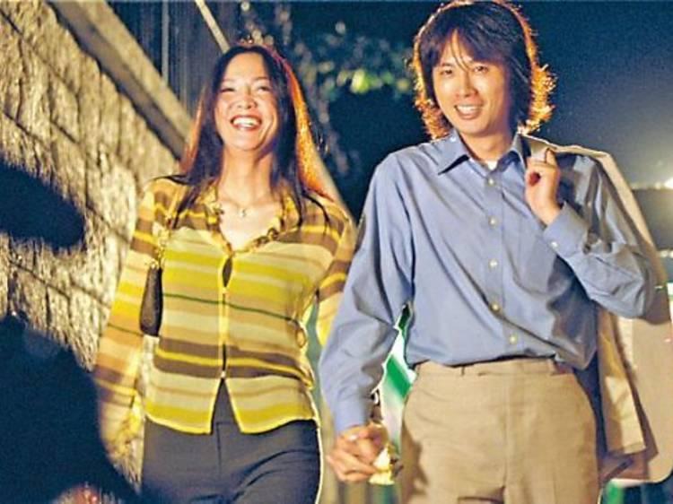 《男親女愛》(2000年)
