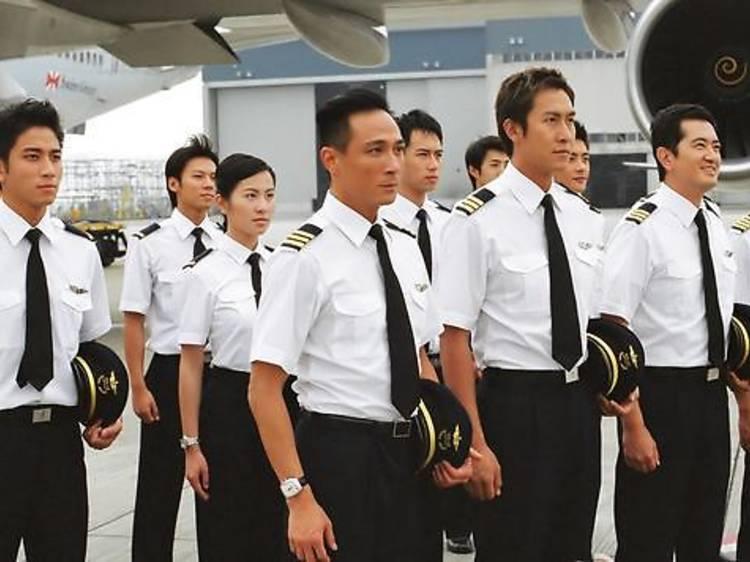 香港最佳電視劇